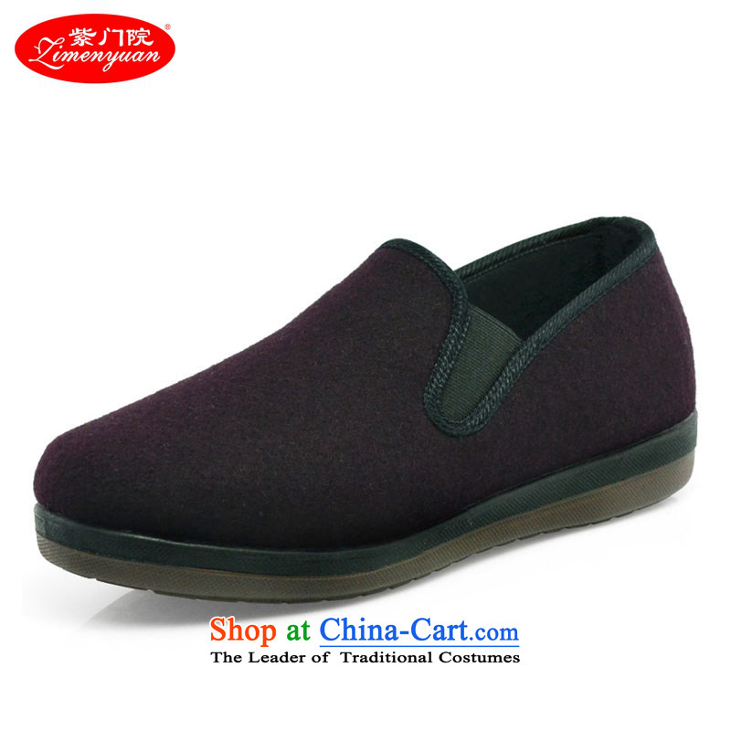 The first door of Old Beijing mesh upper for autumn and winter female 2 cotton shoes anti-slip soft bottoms in thick older mother shoe Light casual shoes bourdeaux38 elderly
