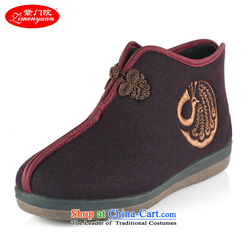 The first door of Old Beijing mesh upper for autumn and winter, female mother shoe-second anti-slip soft cotton shoes bottom elderly ethnic shoes leisure shoes Red聽38