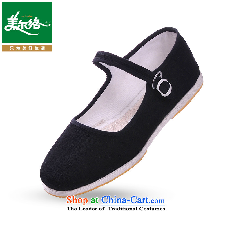 The United States, contact the bottom layer mesh upper with thousands of manually traditional black loofah the bottom in the traditional old Beijing mesh upper wicking massage mother shoe mesh upper autumn black 35 ms