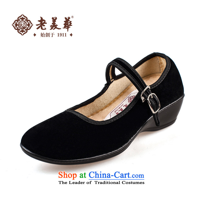 Mrs Tan shoes in the old older leisure shoes Fang Quan Zheng Jin Fang Quan  35 single black