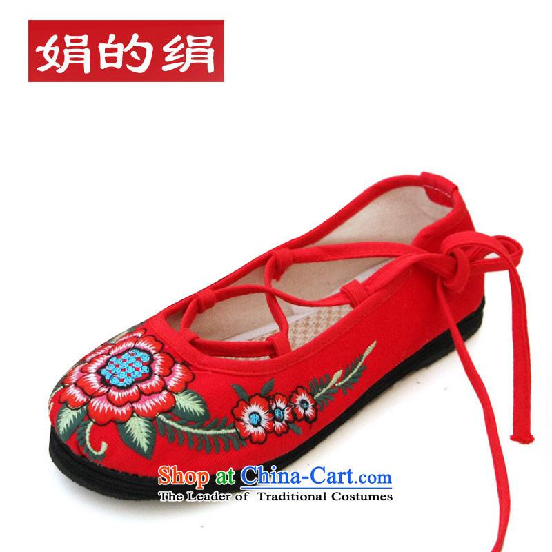 The silk autumn old Beijing mesh upper ethnic embroidered shoes thousands of women shoes dance floor single Shoes, Casual Shoes 13-5 Red 36