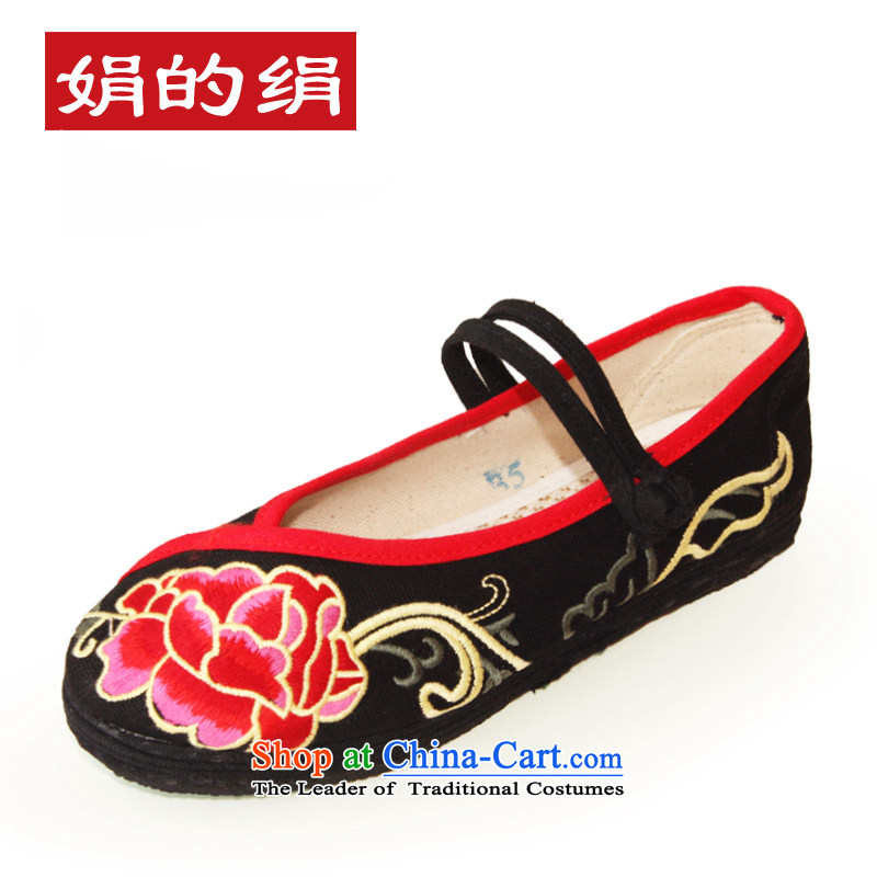The silk fall of Old Beijing National wind and contemptuous of Mudan mesh upper embroidered shoes bottom of thousands of flat shoes, casual women shoes single 303 Black 38