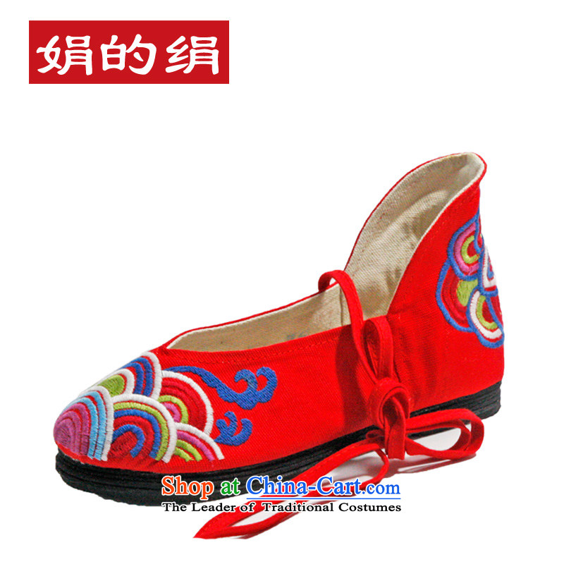 The silk autumn old Beijing mesh upper ethnic thousands ground at Choi Wan embroidered shoes women shoes single marriage shoes bride Shoes, Casual Shoes 529 Red 36