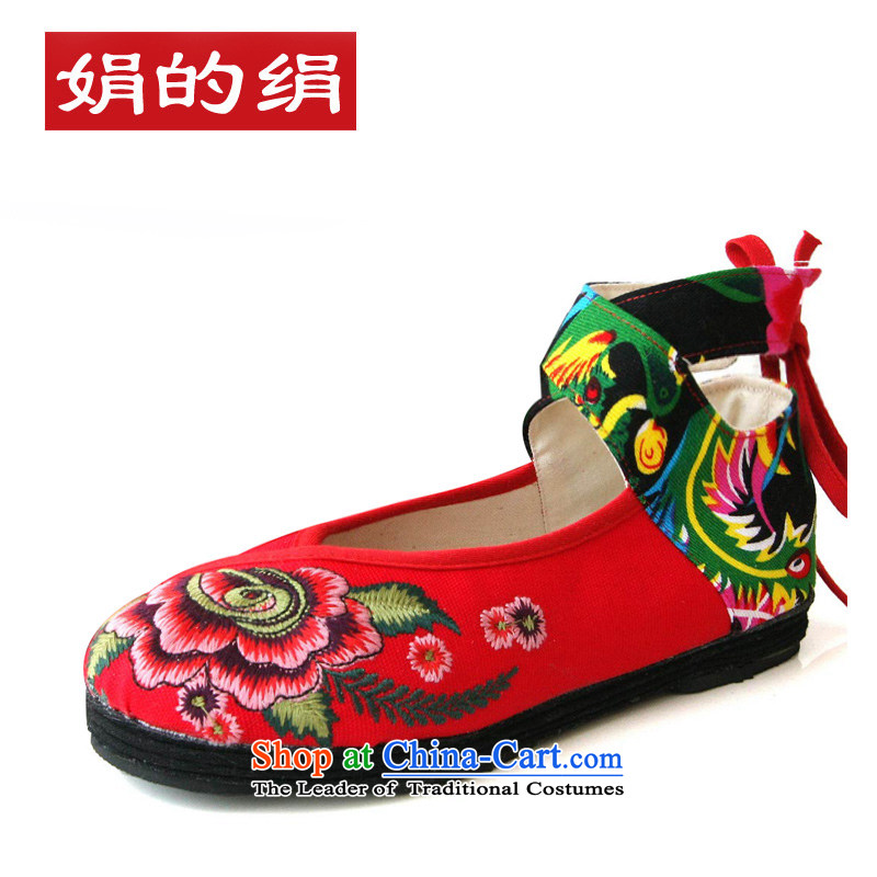 The fall of Old Beijing shoes silk embroidered shoes bottom of thousands of ethnic marriages shoes bride women shoes single Shoes, Casual Shoes 0313 Red 38