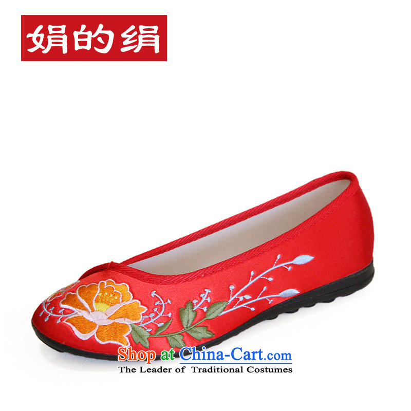 The silk autumn old Beijing mesh upper ethnic embroidered shoes flat with satin single women shoes 963B Red 37