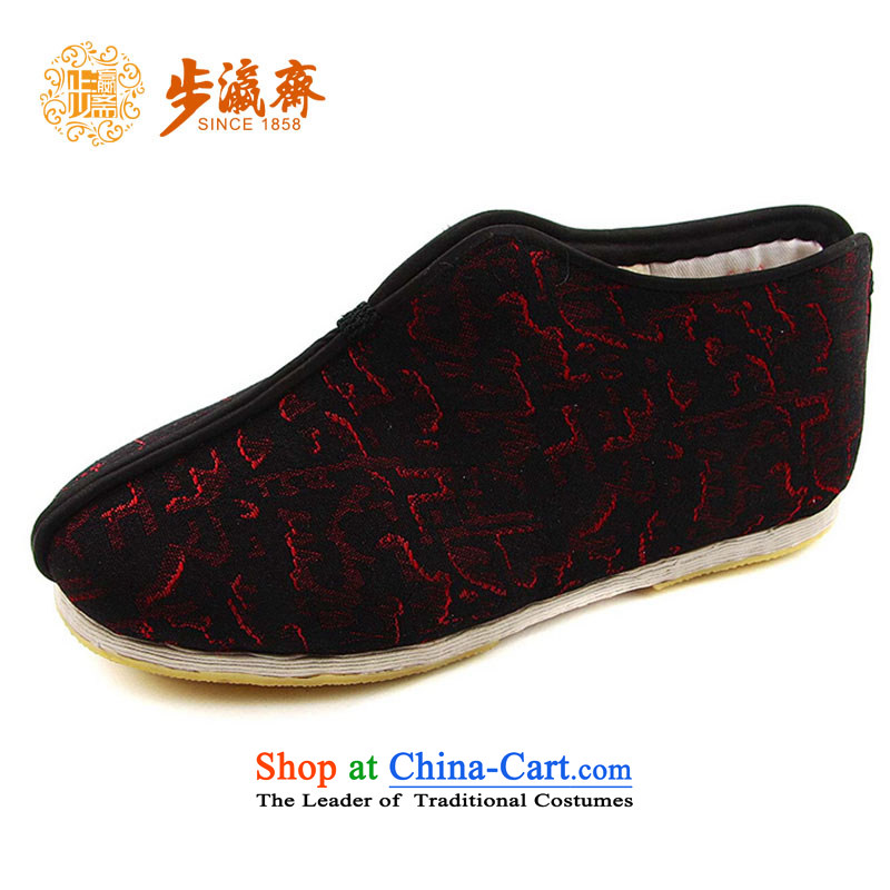 The Chinese old step-young of Ramadan Old Beijing mesh upper hand bottom of thousands of women with anti-slip cotton shoes flat in warm casual mother cotton shoes of older women shoes small non-slip female Cheonan Cotton - 1 37 this shoe is too small a co