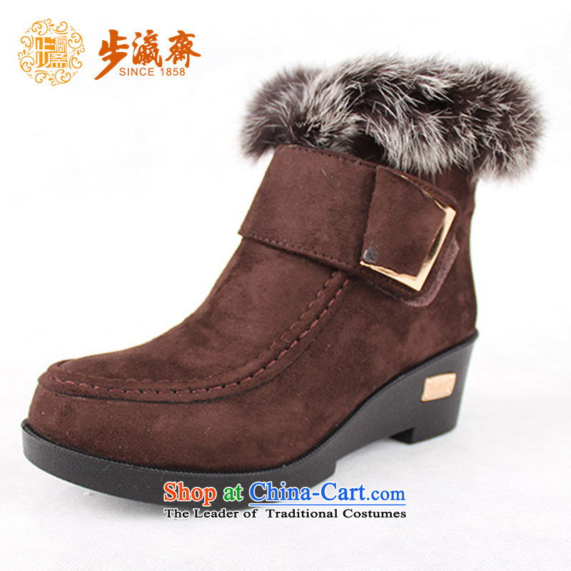 Genuine old step-young of Old Beijing mesh upper high Ramadan help velcro non-slip sole and leisure flip gross cotton shoe聽BF-182 couture female cotton shoes brown聽40