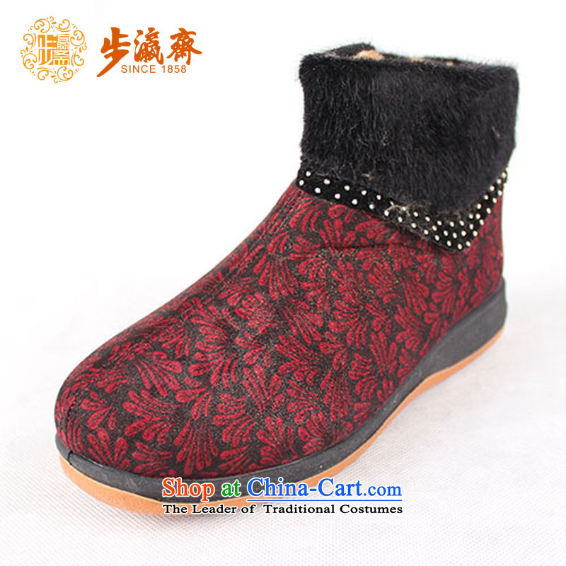 Genuine step-mesh upper with old Beijing Women Ramadan shoes warm winter side zip in older anti-slip soft cotton shoesWG02 bottom mother female cotton shoes Red40