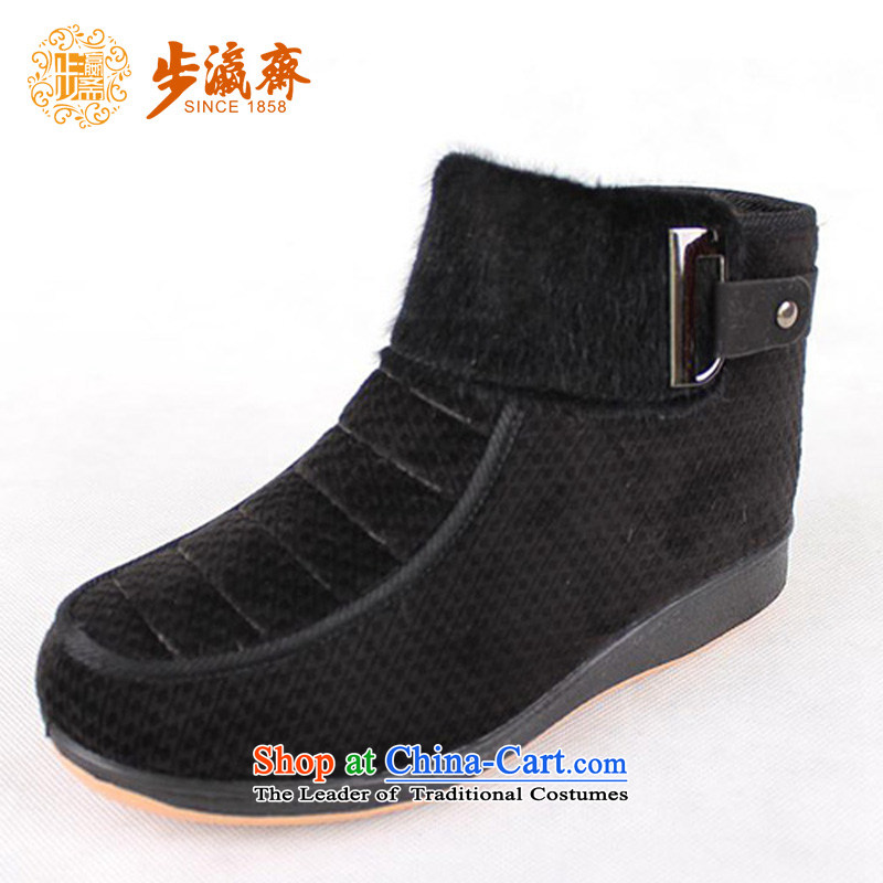 Genuine old step-mesh upper with old Beijing Women Ramadan shoes anti-slip soft ground warranty service quality mother women heating cotton shoes B2313 female cotton shoes black 38