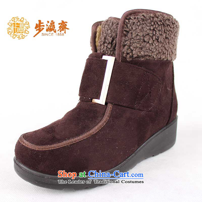 Genuine step-Fitr Old Beijing cotton shoes mesh upper women shoes winter stylish with zipper slide-warm female cotton shoes 23185 Female cotton shoes brown 40