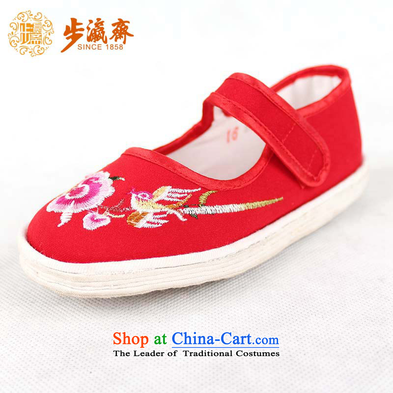 Genuine old step-young of Ramadan Old Beijing mesh upper hand bottom of thousands of children's shoes, anti-skid shoes are stylish children single-embroidered generation single shoe red 26 /18cm code