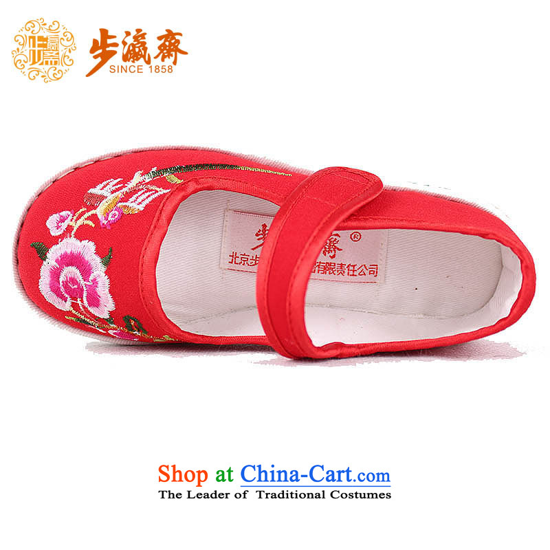 Genuine old step-young of Ramadan Old Beijing mesh upper hand bottom of thousands of children's shoes, anti-skid shoes are stylish children single-embroidered generation single shoe Red26-step /18cm, code Ramadan , , , shopping on the Internet
