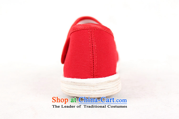Genuine old step-young of Ramadan Old Beijing mesh upper hand bottom of thousands of children's shoes, anti-skid shoes are stylish children single-embroidered generation single shoe red26 yards /18cm picture, prices, brand platters! The elections are supplied in the national character of distribution, so action, buy now enjoy more preferential! As soon as possible.