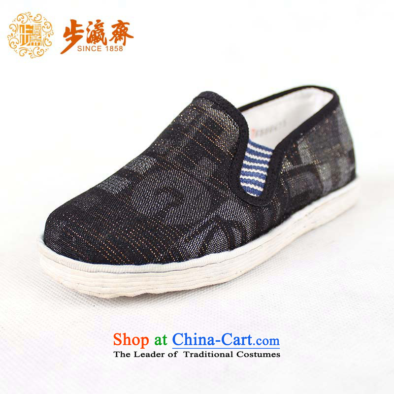 Genuine old step-young of Ramadan Old Beijing mesh upper hand bottom thousands of children shoes stylish non-slip elastic shoe child cowboy port children in single-gray shoes towel/15cm code 32