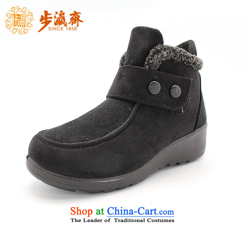 Genuine old step-mesh upper with old Beijing Women Ramadan skid shoes flat bottom comfortable and sent her mother female cotton shoes聽23132 Female cotton shoes black聽39