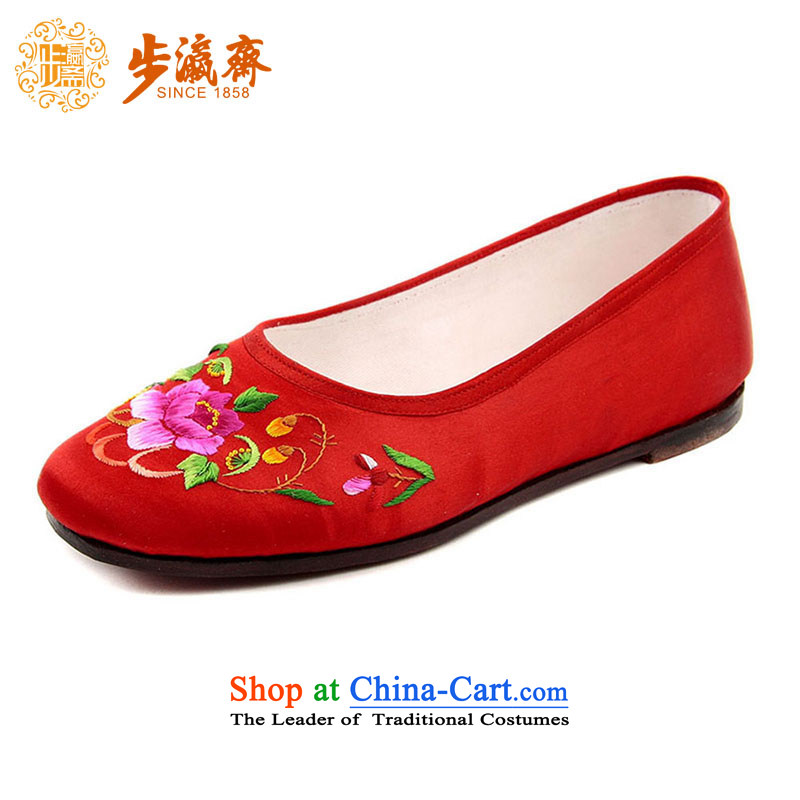 Genuine old step-young of Ramadan Old Beijing mesh upper hand embroidered ground Mother Nature leather lady's shoe then embroidered shoes first womens single Mudan聽38