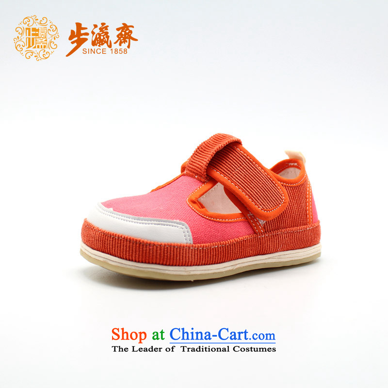 Genuine old step-Fitr Old Beijing spring and autumn of the thousands of children walking shoes and stylish lounge' single shoe film Corduroy fabric spell single tri-color shoes orange20 yards /15cm