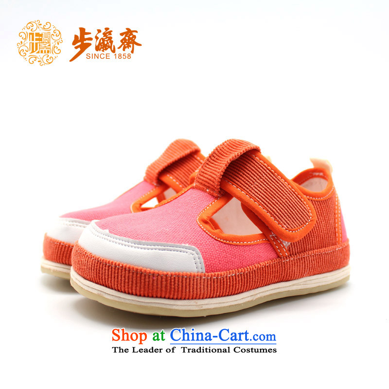 Genuine old step-Fitr Old Beijing spring and autumn of the thousands of children walking shoes and stylish lounge' single shoe film Corduroy fabric spell single tri-color shoes orange20 yards /15cm, step-young of Ramadan , , , shopping on the Internet