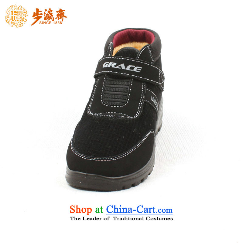 Genuine old step-mesh upper with old Beijing Women Ramadan skid shoes flat bottom comfortable and sent her mother female cotton shoes 46758 Female cotton shoes black 34