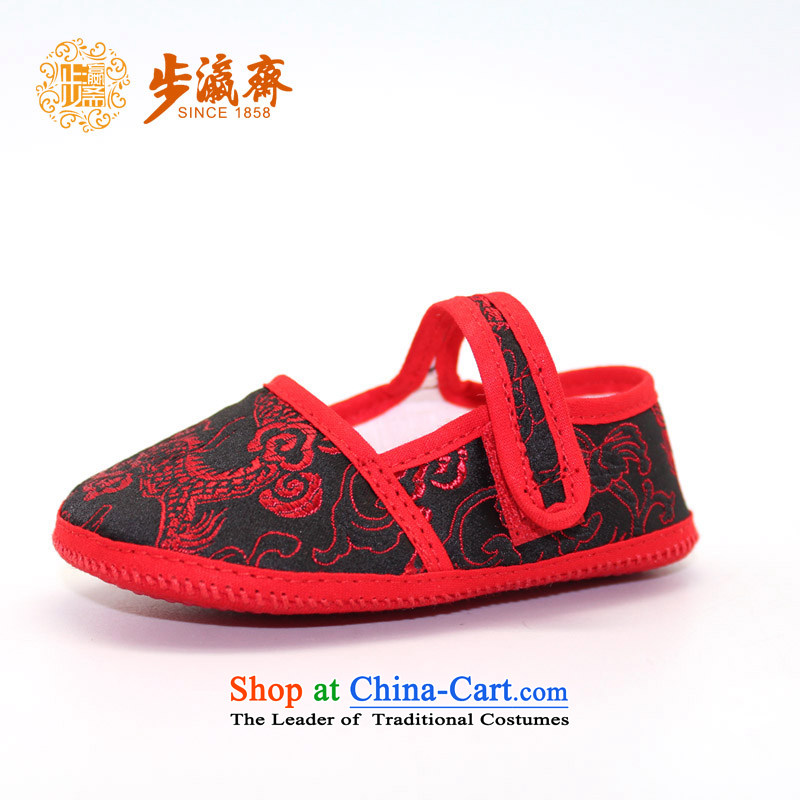 The old-established step-Fitr Old Beijing mesh upper non-slip sole manually embroidered shoes children shoes children walking shoes children single shoe Black Dragon generation black聽15 yards _12.5cm