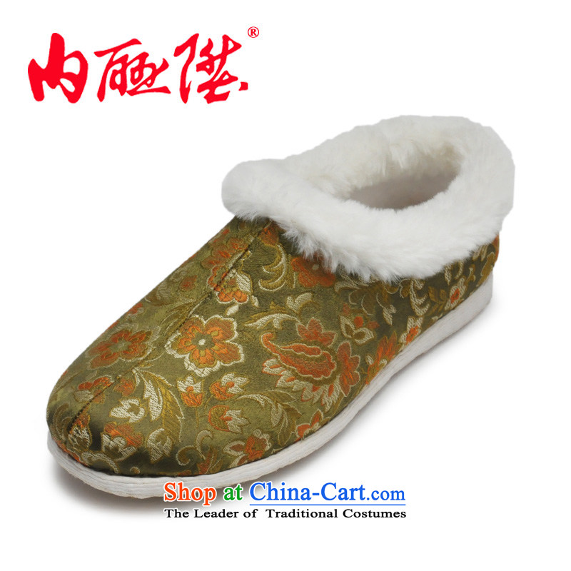 Inline l women shoes mesh upper slippers thousands ground tapestries hand warm winter gross port consolidation will help the old Beijing mesh upper 2007C slippers green paras. 35-36 through code
