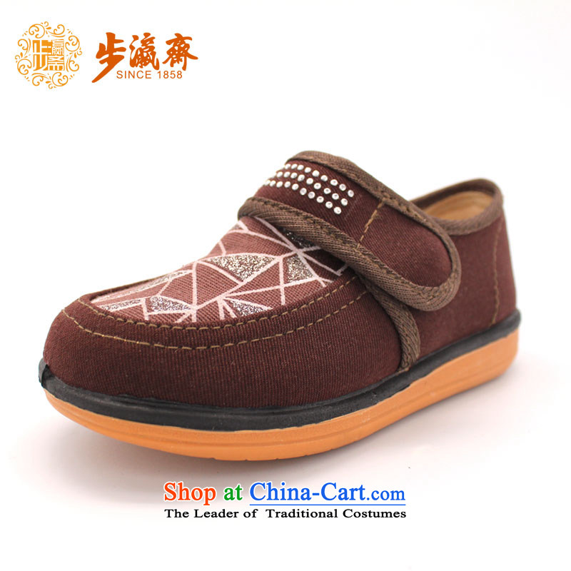 Genuine old step-young of Old Beijing mesh upper spring and autumn Ramadan) Children shoes anti-slip soft bottoms baby children wear shoes B21-329 single chocolate /15cm 20 yards