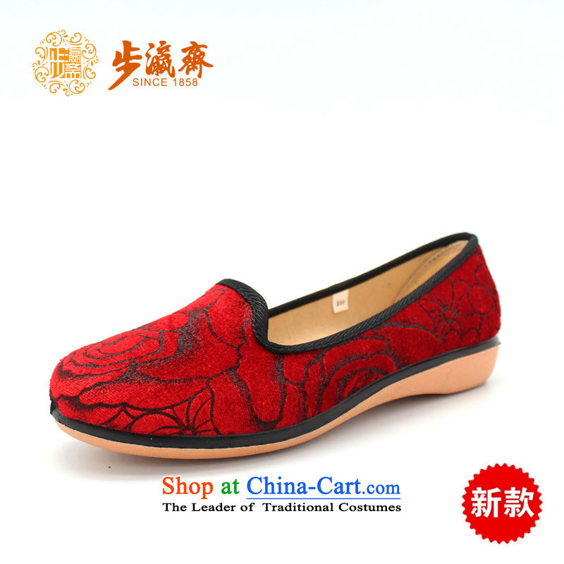 The Chinese old step-young of Ramadan Old Beijing mesh upper new Women's Shoe has a non-slip embroidery temperament and trendy women shoesB2350 Red39