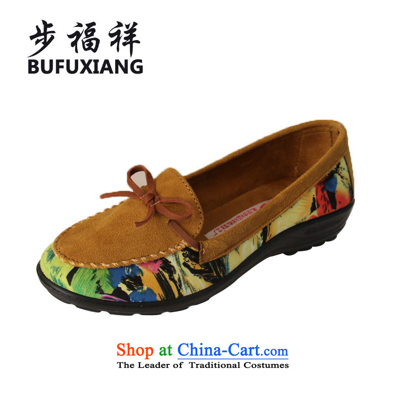 Step Fuxiang stylish casual shoes of Old Beijing mesh upper single women shoes 832 Yellow 38