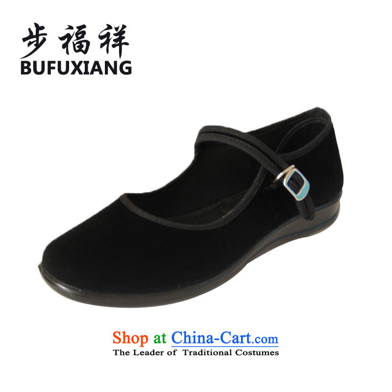Step Fuxiang of Old Beijing mesh upper stylish casual shoes work shoes single women shoes Flat Black Generation 37