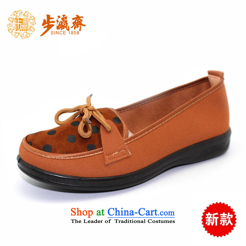 The Chinese old step-young of Ramadan Old Beijing mesh upper wave of anti-skid wear to the leisure point mother Lady's temperament 4A15 shoes women shoes chocolate 35