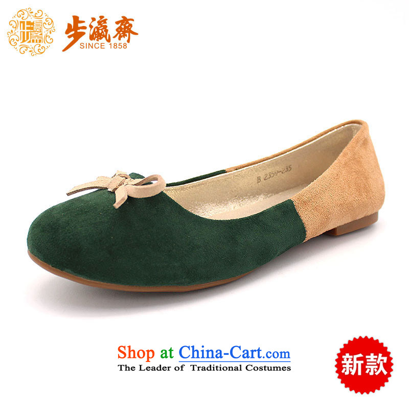 The Chinese old step-young of Ramadan Old Beijing mesh upper leisure wear to the Mother Nature of anti-skid lady's shoe B2359 womens single shoe Army Green 37