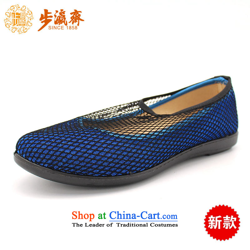 Genuine old step-young of Ramadan Old Beijing mesh upper leisure wear to the Mother Nature of anti-skid lady's shoe H02 female single shoe Blue 37