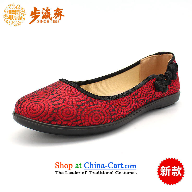 The Chinese old step-young of Ramadan Old Beijing mesh upper leisure wear to the Mother Nature of anti-skid lady's shoeH026 womens single shoes, wine red37