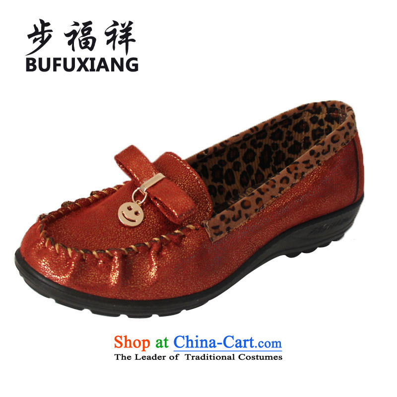 Comfortable shoes pin of Old Beijing mesh upper leisure shoes trendy new single step shoes Fuxiang 828 Red 39