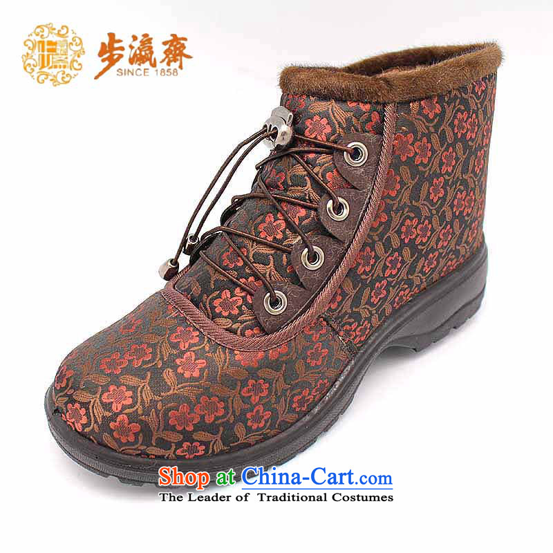 Genuine old step-mesh upper old Beijing Ms. Ramadan female cotton shoes, non-slip tether mother female cotton shoes leisure shoes PE48705 female cotton shoes brown 36