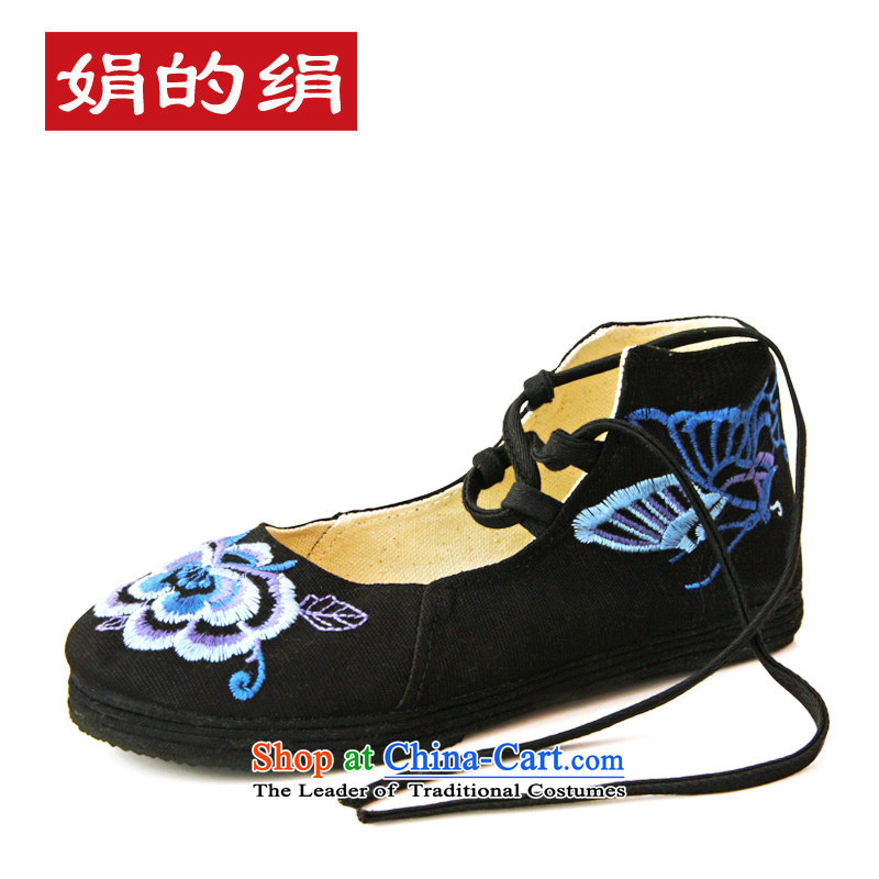 The silk autumn old Beijing mesh upper ethnic embroidered shoes bottom of thousands of women shoes blue strap flat bottom click Shoes, Casual Shoes 031 Black 35