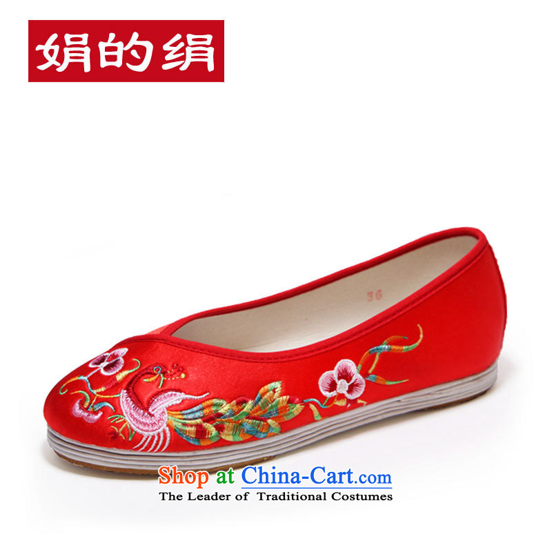 The silk autumn old Beijing mesh upper ethnic embroidered shoes flat bottom satin thousands of Floor Chinese style wedding shoes bridal shoes red color fung shoes single shoe 601 Red 36