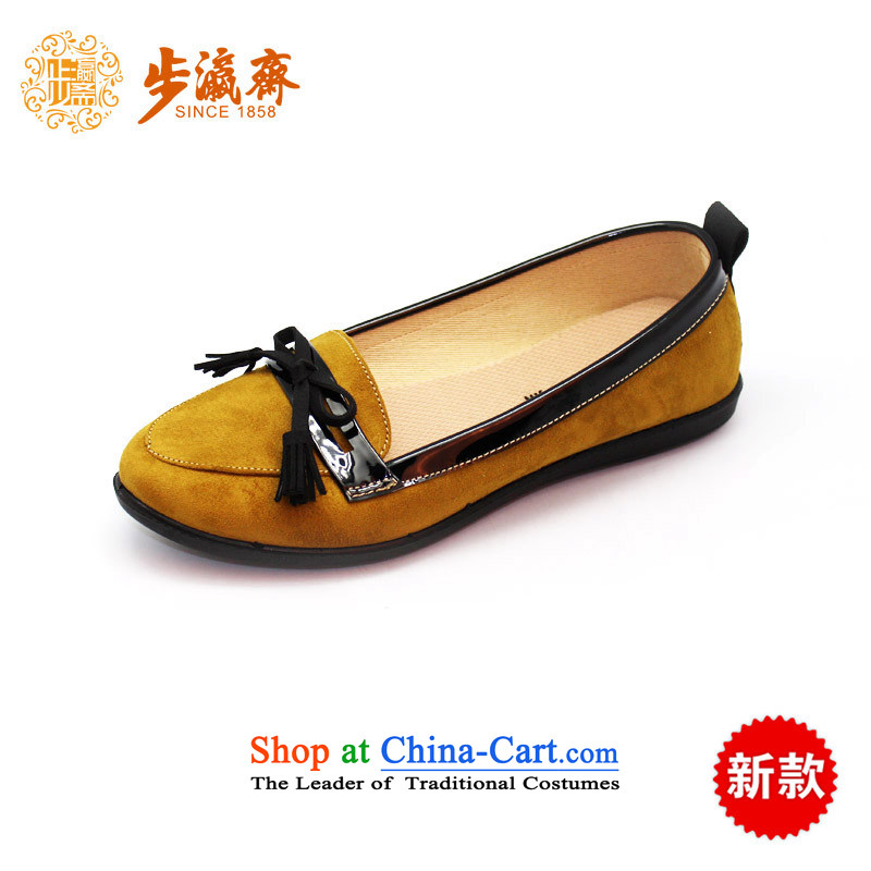 The Chinese old step-mesh upper spring Ramadan Old Beijing New Anti-skid shoe wear casual soft bottoms womens single shoe  womens single H08 shoes Yellow 37