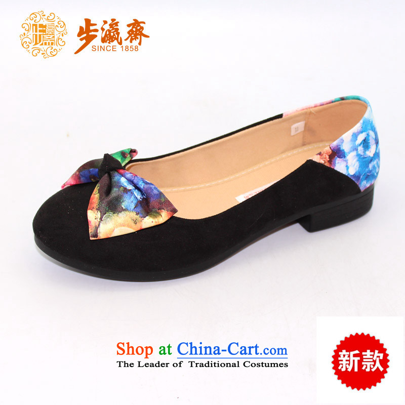 The Chinese old step-young of Old Beijing mesh upper slip Ramadan wear shoes gift home leisure shoes shoe womens single shoe womens single black shoes B2337 35