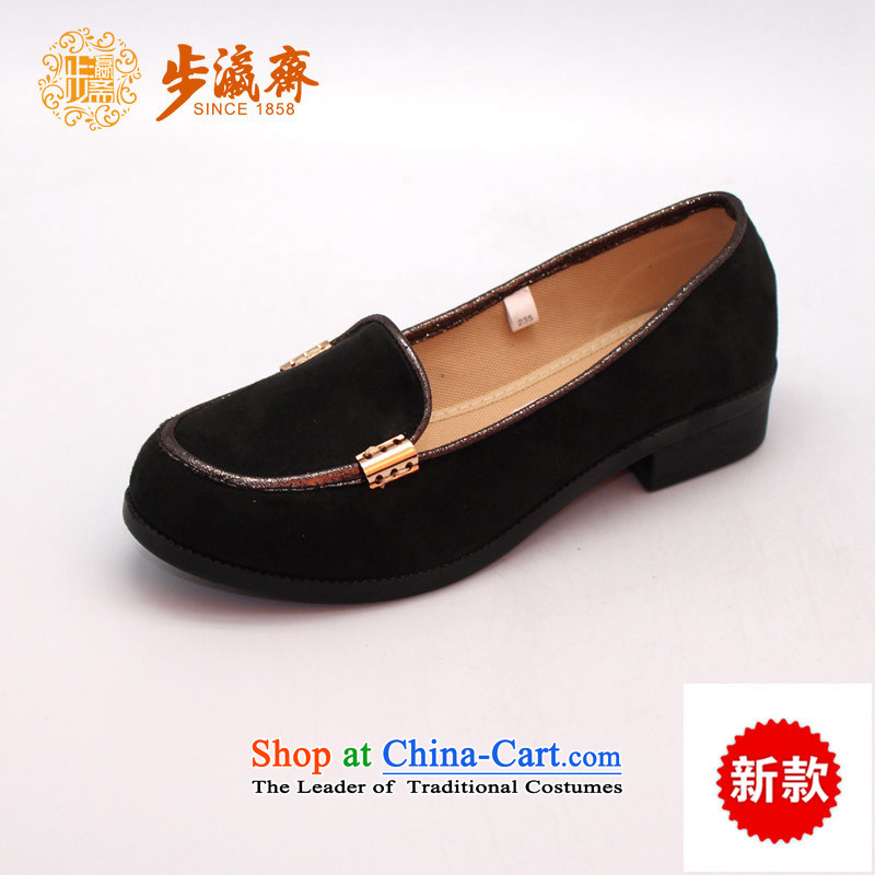 The Chinese old step-young of Old Beijing mesh upper slip Ramadan wear shoes gift home leisure shoes shoe womens single shoe womens single black shoes B2339 39