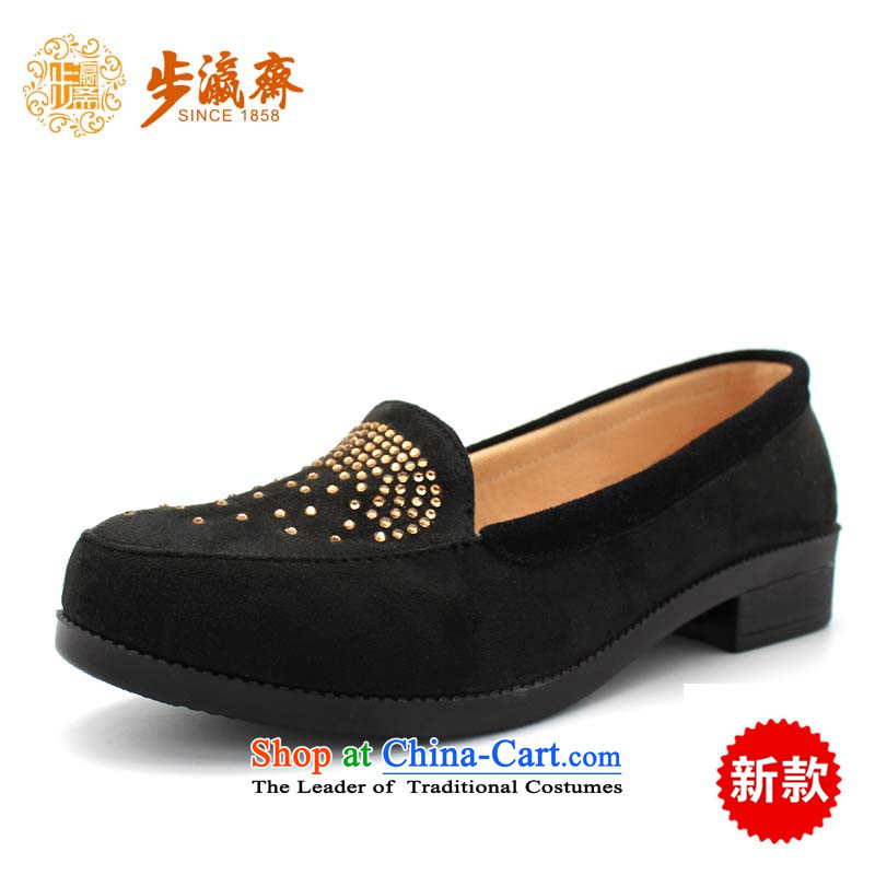 The Chinese old step-young of Old Beijing mesh upper slip Ramadan wear shoes gift home leisure shoes shoe womens single shoe womens single black shoes B2343 37