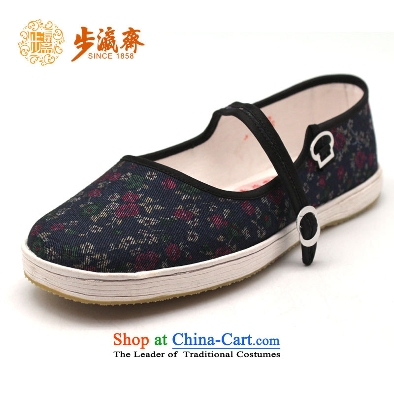 Genuine old step-young of Ramadan Old Beijing mesh upper hand bottom thousands of embroidered mother Lady's temperament shoe glue side throughout the first generation of deep purple 34