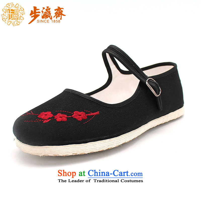 Genuine old step-young of Ramadan Old Beijing mesh upper hand bottom of thousands of Mother Nature with Mrs female-female single shoe Phillips-head generation thousands weaving girl shoe black 37