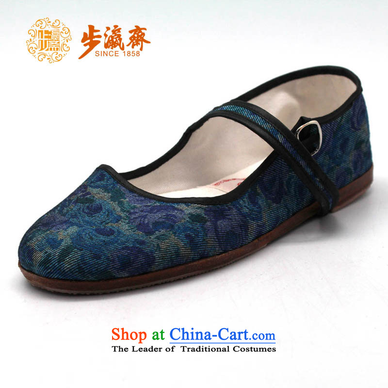 Genuine old step-young of Ramadan Old Beijing mesh upper boutique gift manually bottom shoe in Ngau Pei older female single leather A61-2 bottom blue(increased) 47