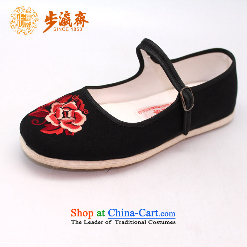 Genuine old step-young of Ramadan Old Beijing mesh upper boutique gift manually bottom thousands of women shoes in the number of older women to mother Mudan weaving thousands generation Black (increased) 47