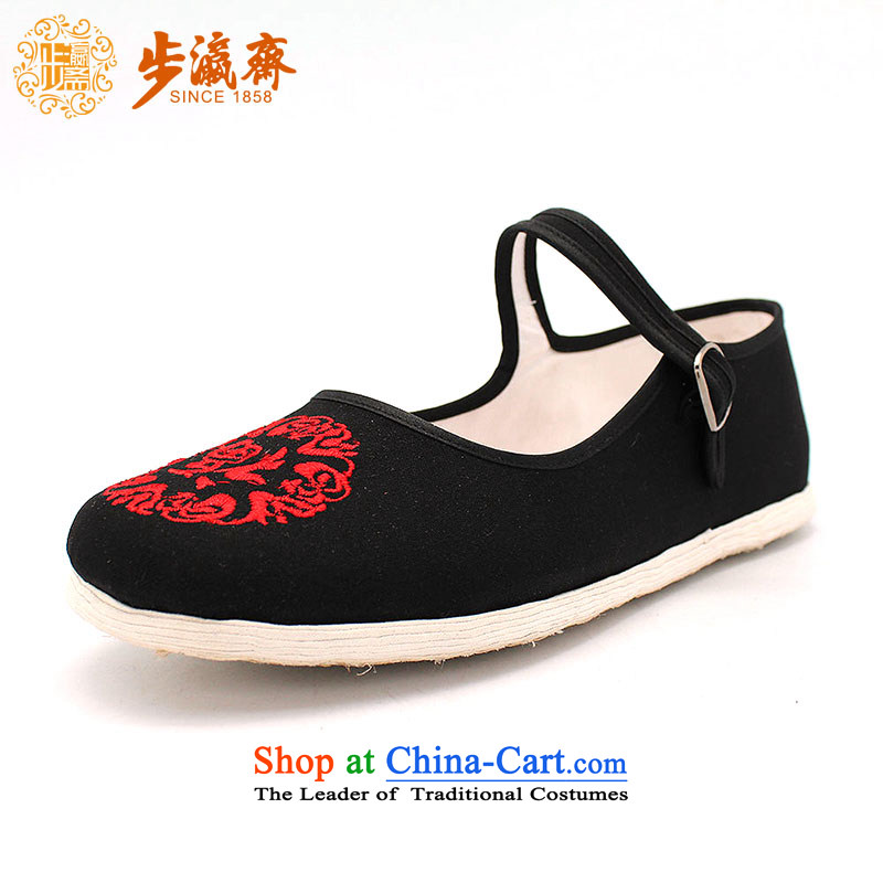 Genuine old step-young of Ramadan Old Beijing mesh upper boutique gift manually bottom thousands of women shoes in the number of older women's shoe girl weaving thousands of generation of black(increased) 47
