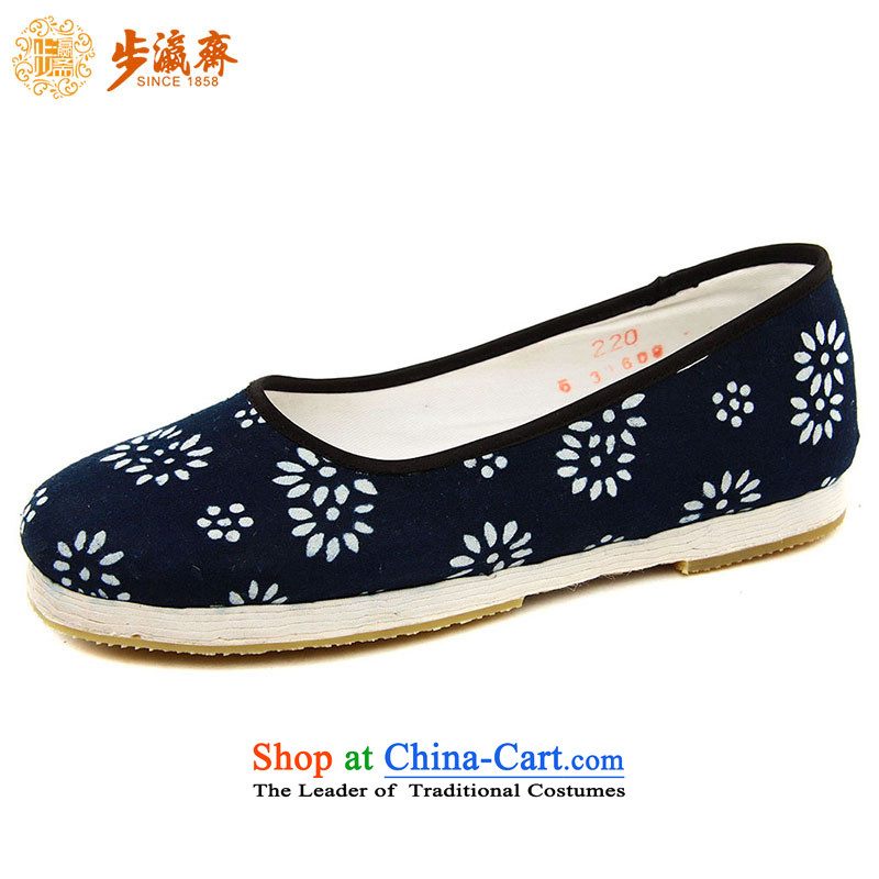 Genuine old step-young of Ramadan Old Beijing mesh upper hand bottom thousands of embroidered mother Lady's temperament shoes apply glue batik sea RMB Female shoes Dark Blue37