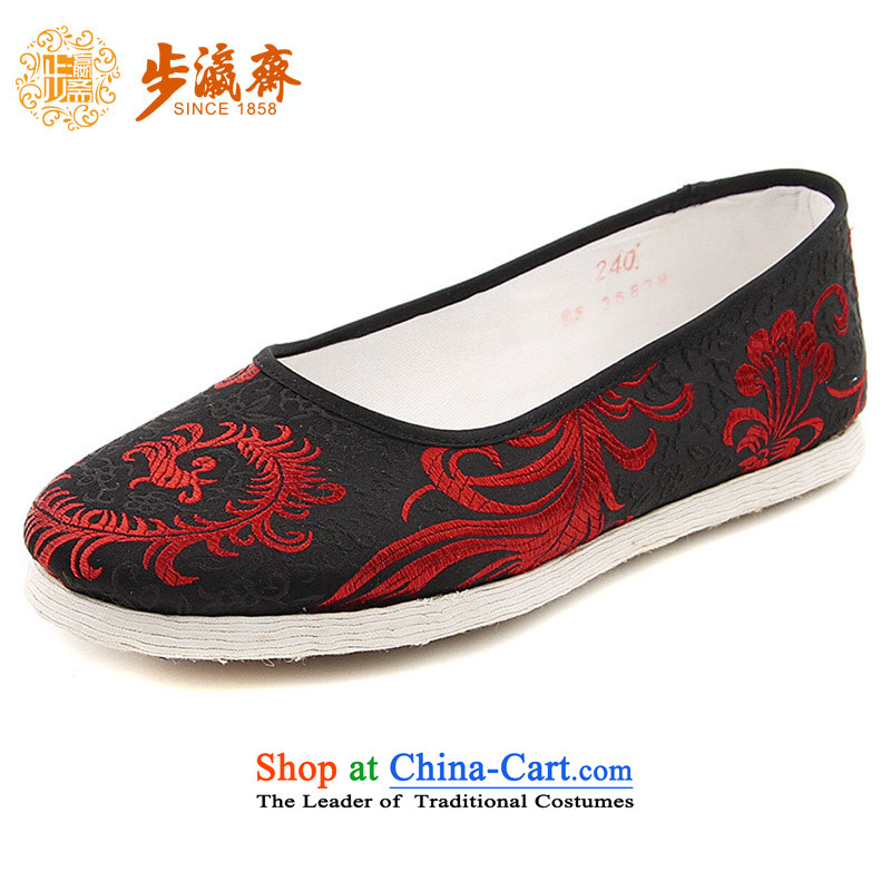 The Chinese old step-young of Ramadan Old Beijing mesh upper hand bottom thousands of embroidered mother Lady's temperament shoes thousands ground satin Phoenix spent women shoes black 38