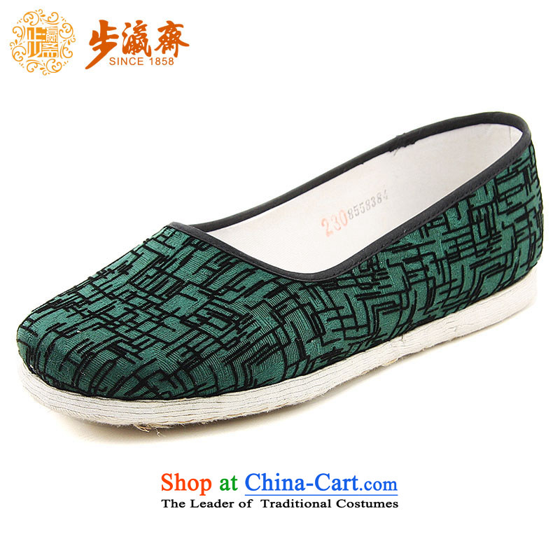 The Chinese old step-young of Ramadan Old Beijing mesh upper hand bottom thousands of Mother Nature streaks lady's shoe army green velvet sea RMB Female shoes Green 35