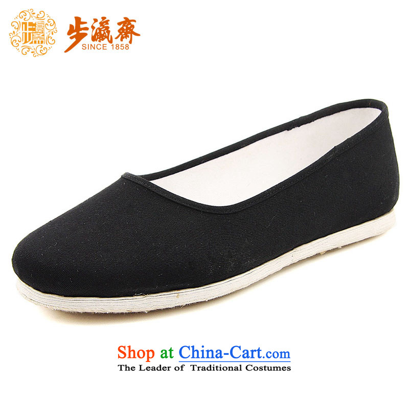The Chinese old step-young of Ramadan Old Beijing mesh upper hand bottom thousands of pure color, mother Lady's temperament shoes boutique female Chin Lihai RMB Female shoes black 37